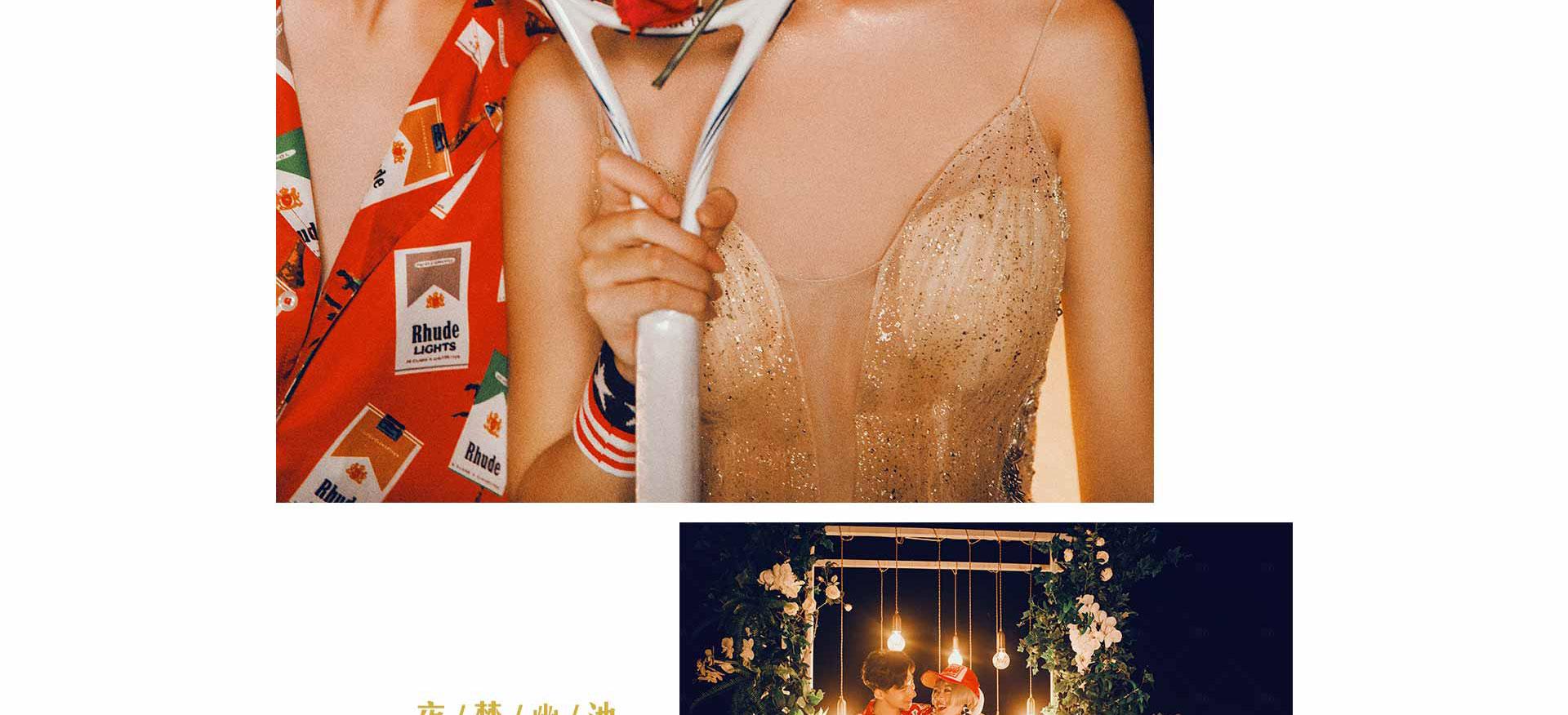 厦门婚纱摄影